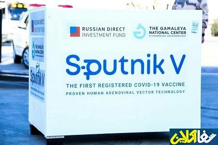 نهمین محموله واکسن روسی به ایران ارسال شد